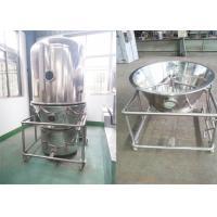 Wholesale GMP Standard Vertical Fluidized Bed Dryer For Food Chemical Medicine Drink Powder from china suppliers