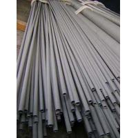 Wholesale 1.4306 Stainless Steel Seamless Pipes from china suppliers