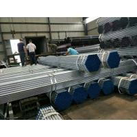 Wholesale Hot Rolled hot dip erw galvanized pipe ASTM A53 Plastic Pipe Cap for Scaffolding from china suppliers