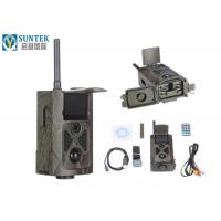 Buy cheap Wide View 120 Degree Wireless Game Trail Cameras 940nm Lights Infrared from wholesalers