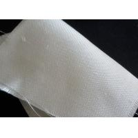 Wholesale Alkali Black / White Woven Glass Fiber Cloth 800gsm for Dust Collector from china suppliers