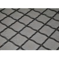 Wholesale Mine Sieving Crimped Wire Mesh Carbon Steel For Quarry , High Tensile from china suppliers