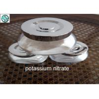 Wholesale High purity Industrial Grade 99.9%  Nitrate of Potash / 100% water soluble from china suppliers