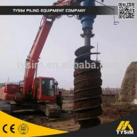 Wholesale Construction Tooling Hydraulic Auger Drill KA6000 Top Drilling Hole Equipment Part from china suppliers