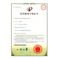 Qingdao Huasheng High-Tech Development Co.,Ltd Certifications