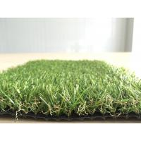 Wholesale 12mm 3500Dtex Curled PP Residential Artificial Turf , Artificial Grass For Homes from china suppliers