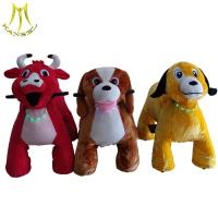 Wholesale Hansel plush motorized animals electric animal kiddie ride for outdoor from china suppliers
