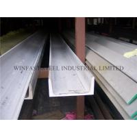 Wholesale ASTM A479 201 Stainless Steel H Channel Hot Rolled for Structure from china suppliers