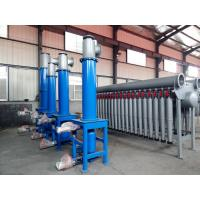 Quality High-concentration cleaner(Bipyramidal efficient slag separator) for sale
