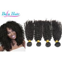 Wholesale No Tangle Raw Cambodian Hair Weave Hair Bundles Curl Holding After Washing from china suppliers