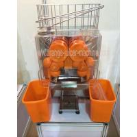 Wholesale Economic / Efficient Commercial Orange Juicer Machine 22 - 25 Oranges Per Min from china suppliers