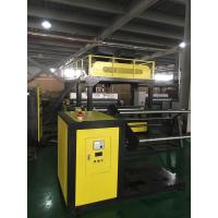 Ruian Top Quality High Speed Yellow PEl Compound Bubble Wrap Film Making Machine for two - seven layers width 1600mm