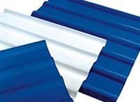 Buy cheap UPVC Corrugated Roof Sheets from wholesalers