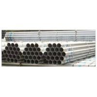Wholesale Mild Steel Pipes & Tubes from china suppliers