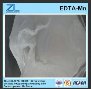 Wholesale Best price China manganese disodium edta trihydrate from china suppliers