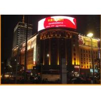 Wholesale P20 outdoor railway station flexible led screen display panel from china suppliers