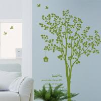 Wholesale Cool Personalised Wall Flower and Tree Stickers F324 / Decal Wall Stickers from china suppliers