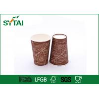 Wholesale 10 OZ With 350 ML Insulated Compostable Brown & White Paper Cups ,Custom Company Logo from china suppliers