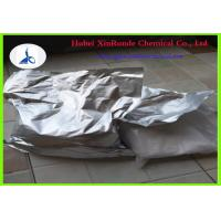 Buy cheap DOXACURIUM CHLORIDE Pharmaceutical Raw Materials 106819-53-8 from wholesalers