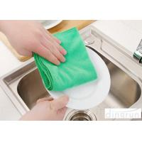 Strong Water Absorption , Household Microfiber Cleaning Towels For Kitchen Use 70*50cm