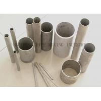 Wholesale JIS G4805 SUJ3 Bearing Steel Tubing For Machinery , Thin Wall Stainless Steel Tubing from china suppliers