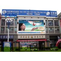 Quality Lamp Model SMD2727 P5 Outdoor Full Color LED Screen 6500cd/㎡ Rental LED Display for sale