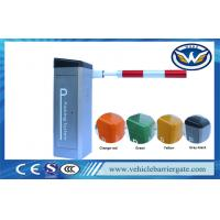 Buy cheap 0.9s/4s Fast Speed Toll Gate Barrier Boom System With Computer Control from wholesalers