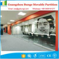 Wholesale Operable Glass Room Dividers / Partition Wall System On Wheels For Meeting Room from china suppliers