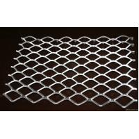 Wholesale SS Heavy Duty Expanded Metal Mesh Hot Dipped Galvanized Mild Steel from china suppliers