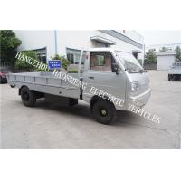 Wholesale Flexible Braking Electric Platform Truck 3000mm Wheel Base For Material Transport from china suppliers