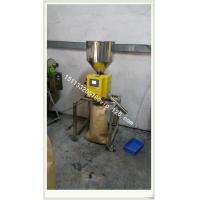 Quality Low Cost Gravity Feed Metal Detector &Separator for Granules / Plastics / Rubber for sale