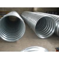 Wholesale New materials Steel Pipe, Corrugated Steel Pipe applied to highway construction from china suppliers