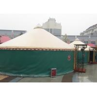 Wholesale 6.23m 3 - 4 People Insulated Mongolian Yurt Tent For Camping / Lodging / Catering from china suppliers