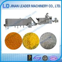 Wholesale Artificial / Nutrition Rice Processing Line food processing equipment from china suppliers