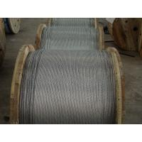 Wholesale Galvanized steel stay wire 7x4.0mm,7x2.64mm as per ASTM A 475 BS 183 for conductors from china suppliers