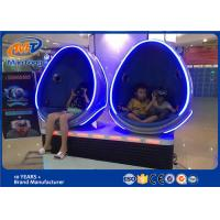 Wholesale Virtual Reality World Blue 360 Degree for Game Center 2 Seats 9D Egg VR Simulator from china suppliers