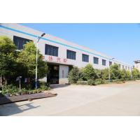 Phika Industrial (Shanghai) Co., Ltd.