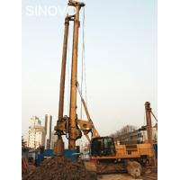 Wholesale Rotary Drilling Rigs PCL Controller For Drill Hole Rotary Drilling Rigs from china suppliers
