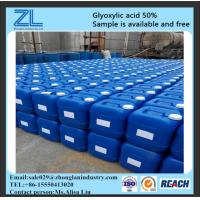 Wholesale Glyoxylic acid for cosmetics intermediate from china suppliers