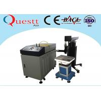 Wholesale Fiber Laser Welding Machine For Metal Mold Jewelry 400W Water cooling from china suppliers