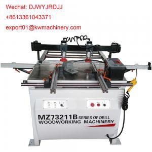 Buy cheap MZ73211B horizontal wood drilling machine from wholesalers