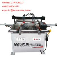 Buy cheap MZ73211 Manual multi hole drilling equipment for kitchen wardrobe from wholesalers