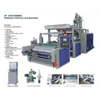 Wholesale Full Automatic PE Film Extrusion Equipment , 220V Blown Film Machine from china suppliers