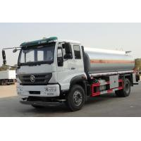 Wholesale Sinotruk HOWO 10000 Liters Oil Tank Truck Trailer Cryogenic Oil / Fuel Tank Truck from china suppliers