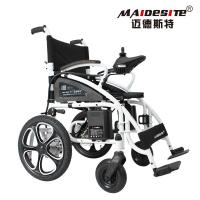 Buy cheap Comfortable Electric Power Wheelchairs For Elderly People And Patient People from wholesalers