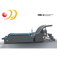 Wholesale Auto Pape Film Lamination Machine from china suppliers