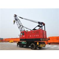 Wholesale Rubber Tyred Mobile Harbour Crane For Loading And Unloading Cargos from china suppliers