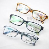 Wholesale Tr90 Glasses (8801) from china suppliers