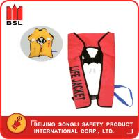 Wholesale SLM-HL5581 LIFE JACKET from china suppliers
