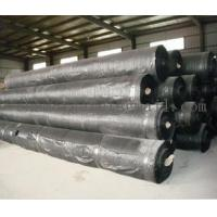 Wholesale PP Woven Structural retaining wall from china suppliers